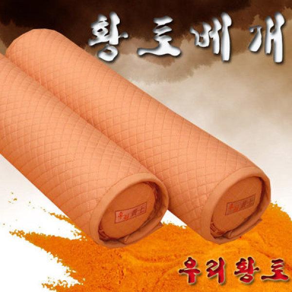 황토 원소 경추 메밀베개/목베개/경추베개