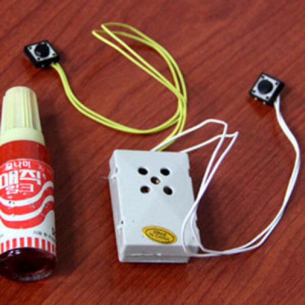 음성 녹음칩/녹음인형 만들기/보이스 녹음기/음성칩