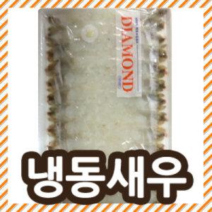 냉동 흰다리 칵테일 새우살 320g/냉동새우/자숙새우