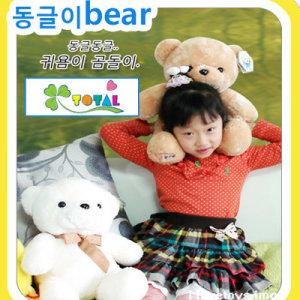곰인형/동글이베어 소35cm/귀여운곰돌이인형/안전인증