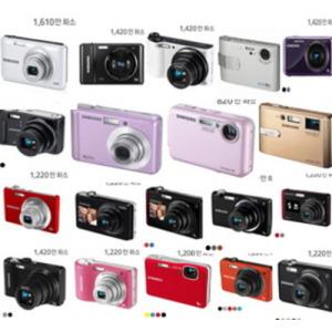 삼성 중고 디지탈카메라 모음전(최저가격에 제품)
