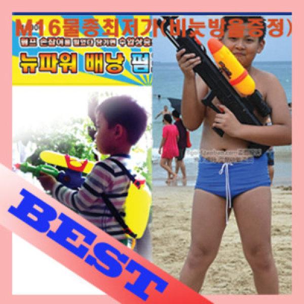 M16물총(비누방울없음)/배낭물총 대형물총