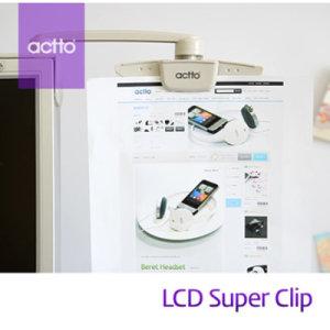 [엑토]LCD/CRT겸용 모니터클립 SPC-07/SPC-08/LCP-01 /문서고정/360회전/접이식/누드클립/원터치/3M부착(SP