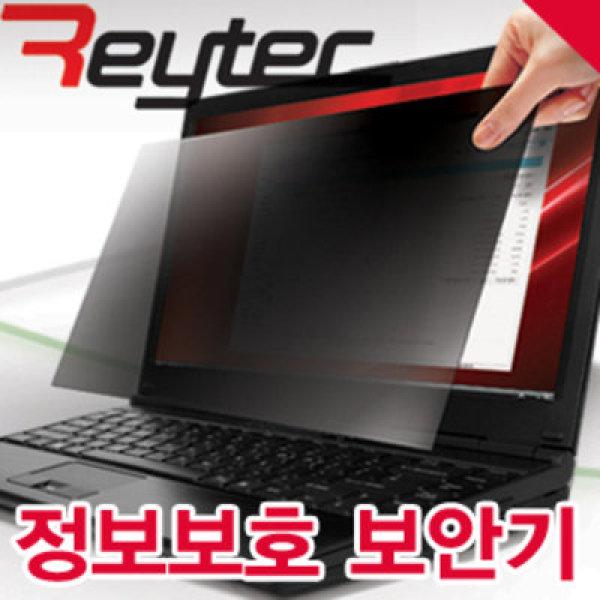 레이텍 정보보호보안기 12~24인치 선택/모니터보안기/노트북보안기/정보보안기/화면보호기/정보보안필름