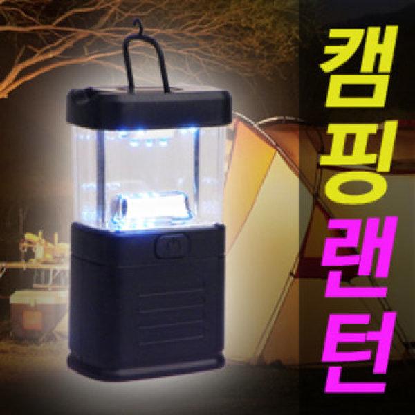 [고휘도 LED 캠핑랜턴] 텐트등/후레쉬/헤드랜턴/램프/등산/낚시/캠핑렌턴/캠핑등/텐트/랜턴/LED렌턴/손전등