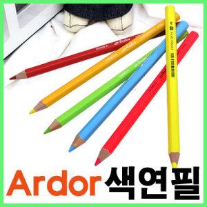 아도르 색연필 목색연필 나무색연필 스케치 드로잉