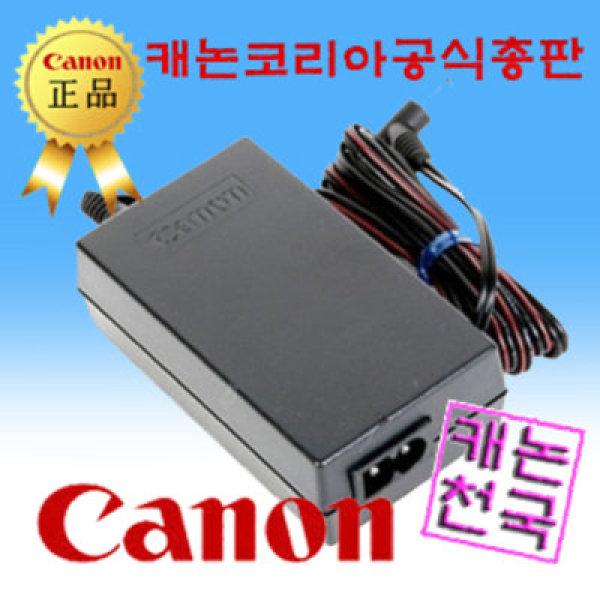 (캐논공식총판) 캐논정품 CA-570 최신 박스품/빛배송