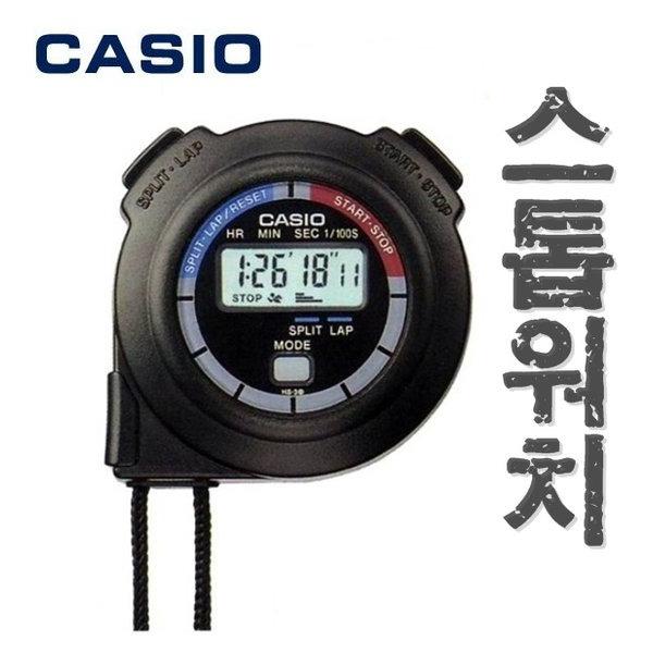 CASIO/정품/HS-3V 디지털 초시계 스톱워치 생활방수