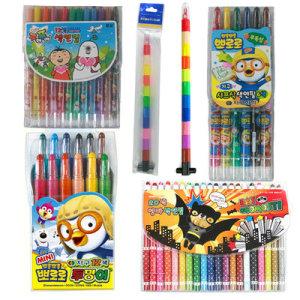모음전/동아 12색 샤프식 색연필