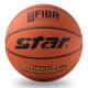 스타스포츠 / star  스타 농구공 챔피온 BB317(7호) 실내외 농구