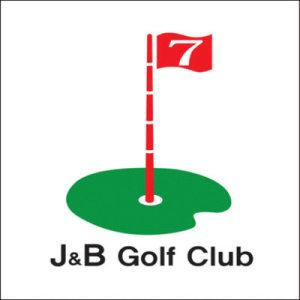 J-B Golf Club 타겟[타겟존골프타겟/폴리/실사/골프타켓]