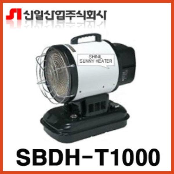 신일산업 SBDH-T1000 열풍기/135㎡면적/15.000kcal/DK