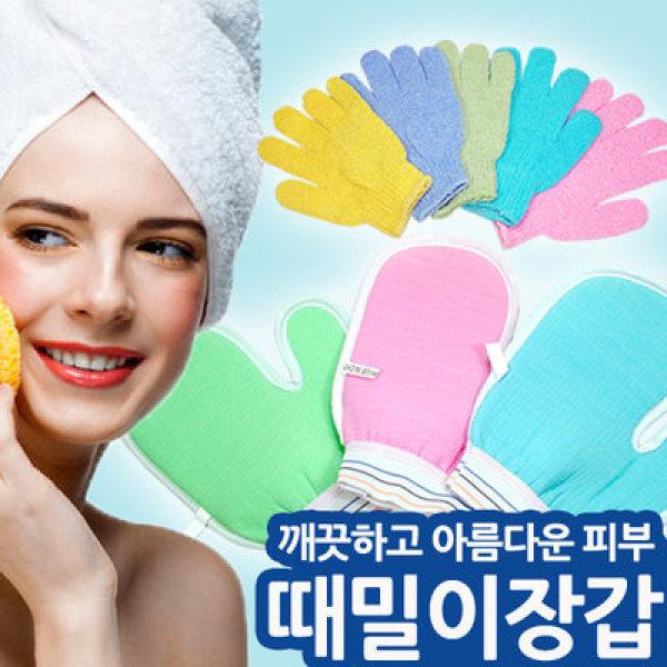 [거기콕콕] 손가락때장갑 1+1 목욕장갑 때장갑 요양원 병원 식당