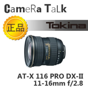 (CT)토키나 AT-X PRO DX-II 11-16mm f/2.8 캐논/정품