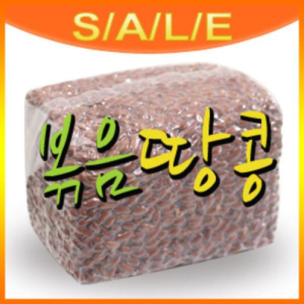 볶음땅콩 1관 볶아진 볶은땅콩 관땅콩 3.75kg