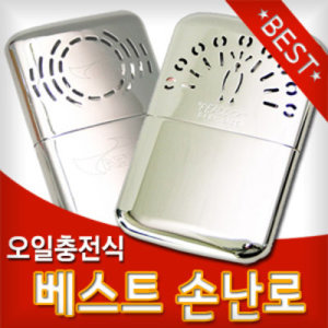 피코크손난로3종스탠다드/자이언트/베이비20/24/30H