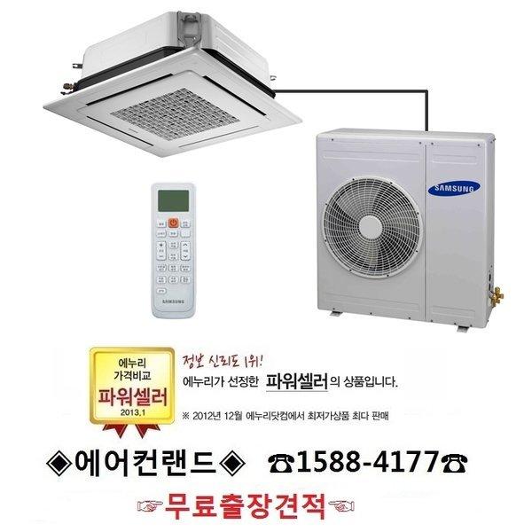 (무료출장견적)삼성천정형4WAY(스마트인버터)냉방전용AC100EA4DBC1SY(90㎡)전문기사설치/에어컨랜드