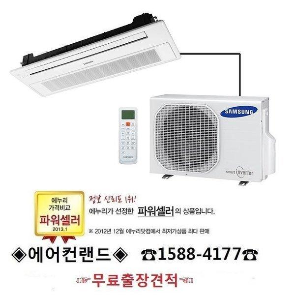 (무료출장견적)삼성천정형1WAY(스마트인버터)냉방전용SY060CD1B1(49㎡)전문기사설치/에어컨랜드