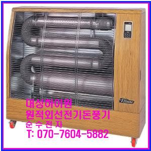 대성원적외선 전기히터 DSPE-120 돈풍기식난방기/s