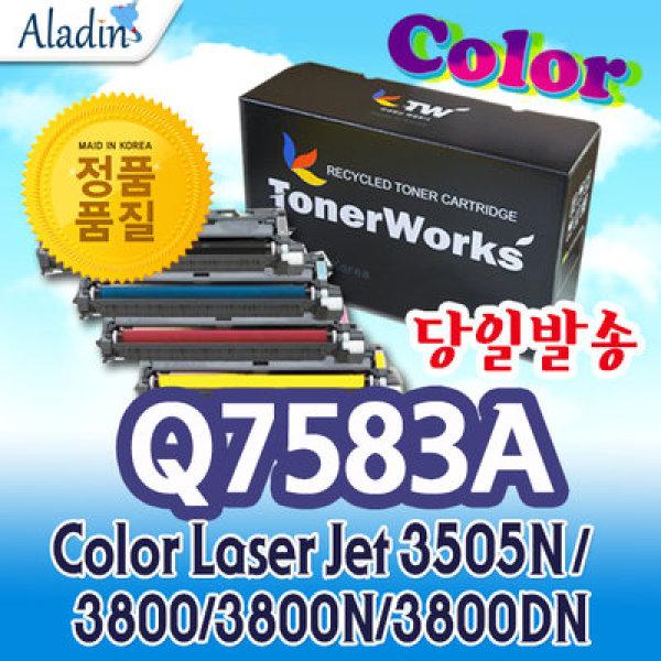 [A] HP Q7583A 토너웍스 무료배송 /빨강/6000매/컬러레이저젯CP3505N 3600 3600N 3600DN 3800 3800N 3800DN