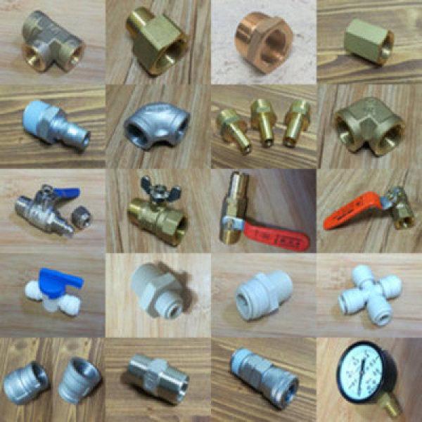 정수기부품 배관부품 밸브 수도배관 수도부속 부품