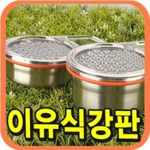 스테인레스 이유식 강판/거름망/매셔/조리기/보관용기