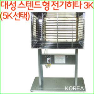 [대성 쎄라믹 전기히터3k(5k선택)]/스탠드형전기히터/전기스토브/전기난로/적외선히터/산업용전기히터