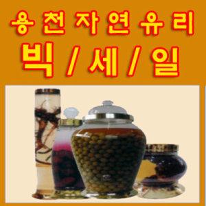 용천유리병/담금주병/친환경병/유리병/담금술병/더덕
