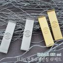 [h.jin]/본사직판/h.jin 전통 수저받침 4p세트/외국인선물 수저세트 답례품 수저