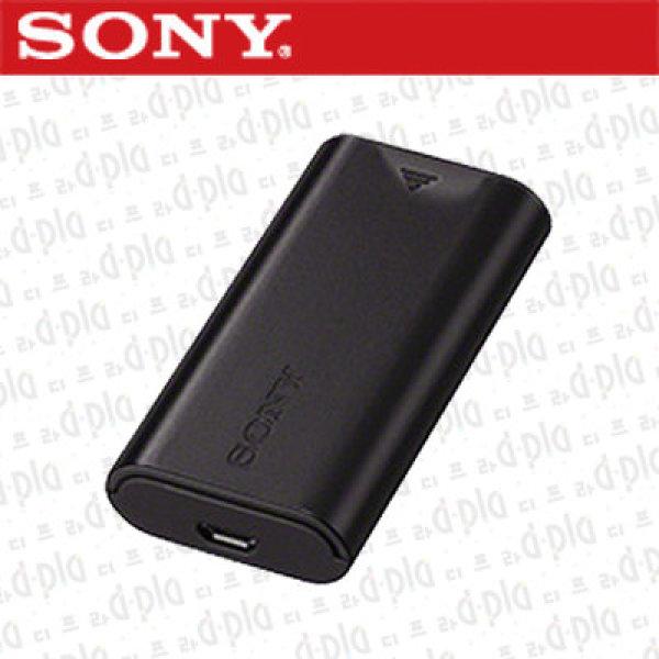BC-DCX SONY 소니 여행용 USB 충전기
