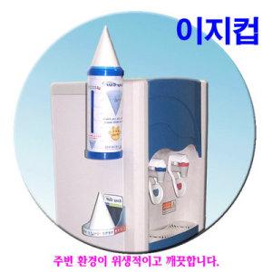이지컵(꼬깔컵)1800매/2400매/홀더150매/300매/종이컵