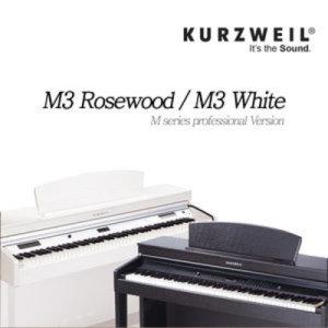 옥션최저가 커즈와일/Kurzweil/디지털 피아노/M3W/M-3
