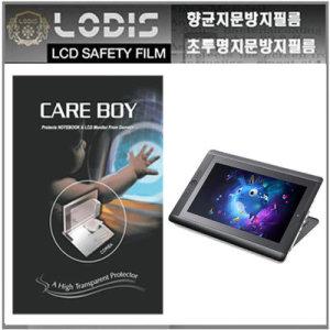 CAREBOYFILM / Cintiq 신티크컴패니언 와콤 WACOM 13.3Inch 태블릿 액정보호필름 - 한장더및크리너융제공