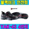 �?��ũ �Ż�ǰ YAK-43 4��ġ ����ȭ ��ŷ������ ��ũ��Ÿ�� ������ ����ȭ