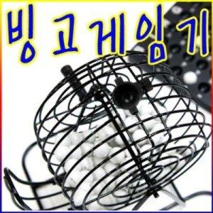 빙고게임기/로또게임기/보드게임/이벤트/워크샵