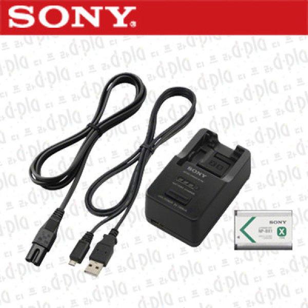 ACC-TRBX SONY 배터리+충전기+마이크로 USB케이블