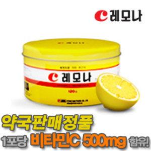 레모나산 120(2gX120포)약국판매최신정품/비타민C/씨