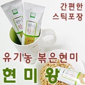 볶은곡식/1인가족/시리얼씨리얼/현미왕/통곡물/간식
