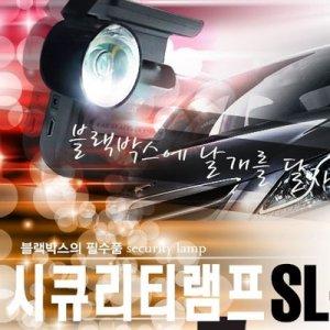 SL-100블랙박스 2CH 보아빔 스미스빔 배트빔 충격램프