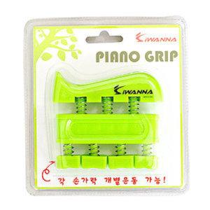 [IWANNA]아이워너 피아노그립 악력기