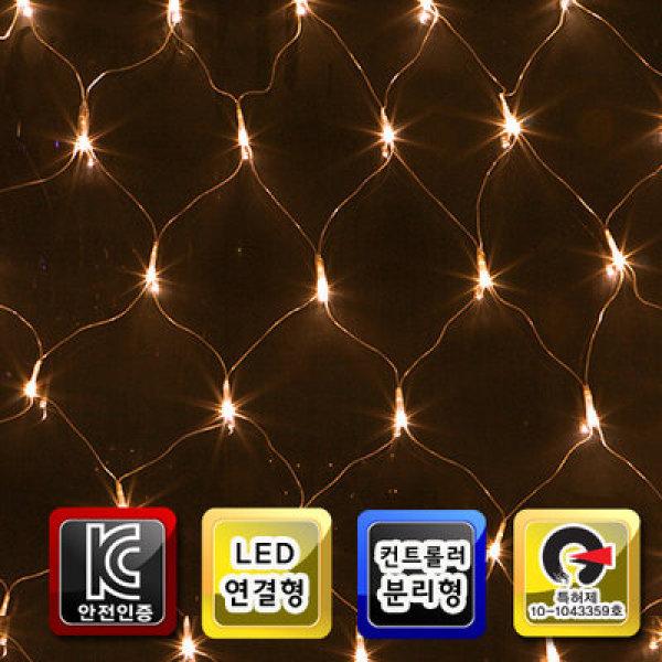 크리스마스 LED 그물망 컨넥타 분리연결형 200p 투명선_웜화이트