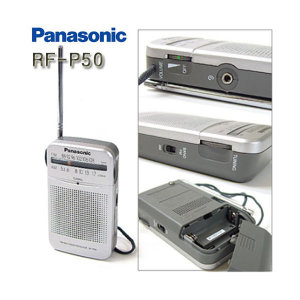 RF-P50파나소닉/휴대용라디오/이어폰포함/총알배송