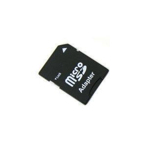 마이크로SD/SD 변환아답터 티플레시 카드리더기