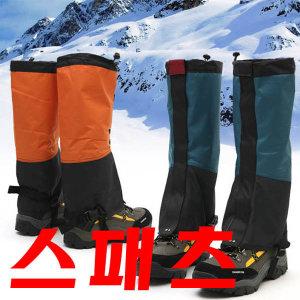 ㅣ국내산ㅣ돌핀 3LAYER 스패츠/등산 각반/라달라