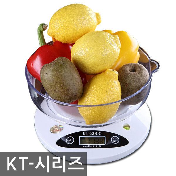 경인 주방저울(전자저울)KT-3000 2kg 3kg 5kg용기포함
