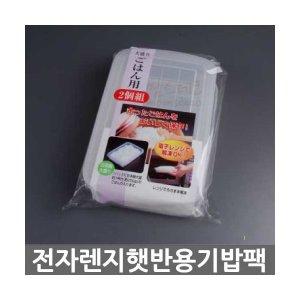 일본 밥팩2P 니톰밥팩 라이스팩 밥보관/밥냉동보관