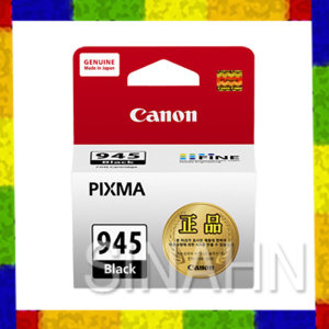 [무료배송] 캐논정품잉크 PG-945 (검정) 표준용량/캐논 Pixma MG2490/MG2590