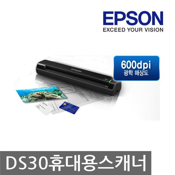 ANA EPson 엡손 WorKForce DS-30 휴대용 스캐너
