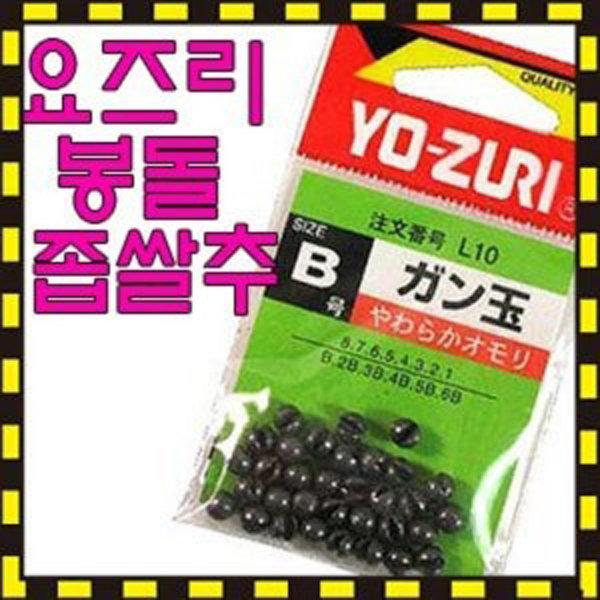 [요즈리] 용궁-요즈리 봉돌좁쌀추/YO-ZURI일본수입정품 봉돌