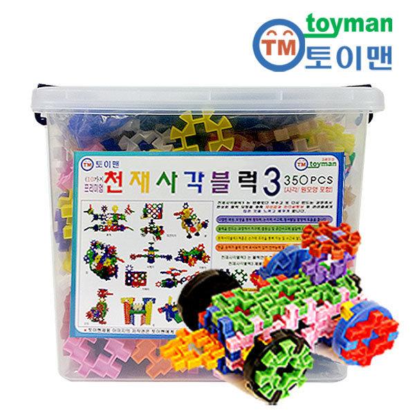 천재사각블럭3/400p/사각블럭/블럭/블록/장난감